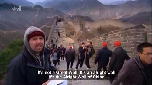 pilk-wall